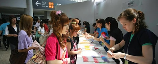 Iff Tokyo x Margin London Trade show Exchange Programme